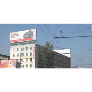 РПК «Вершина»  отгрузила парию призмабордов «Light» в Ростов-на-Дону для «Южной столицы»