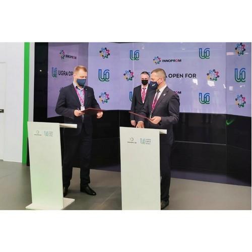 «Россети Тюмень» подписали соглашение с Фондом развития Югры