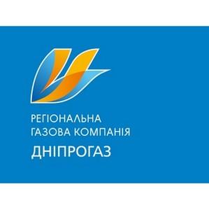 При проведении ПТО ПАО «Днепрогаз» выявлено 4,2 тыс. нарушений в работе газовых приборов