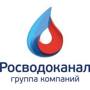 Акционеры ГК «Росводоканал» докапитализируют компанию на сумму 1 млрд. рублей