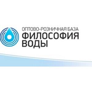 Бассейны и купели от ООО «Философия воды»