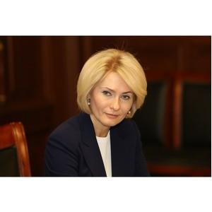 Глава Росреестра Виктория Абрамченко - вице-премьер правительства РФ