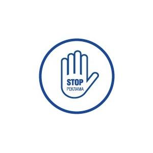 Абоненты Интертелеком смогут избавиться от назойливой рекламы с новой услугой «Стоп реклама»