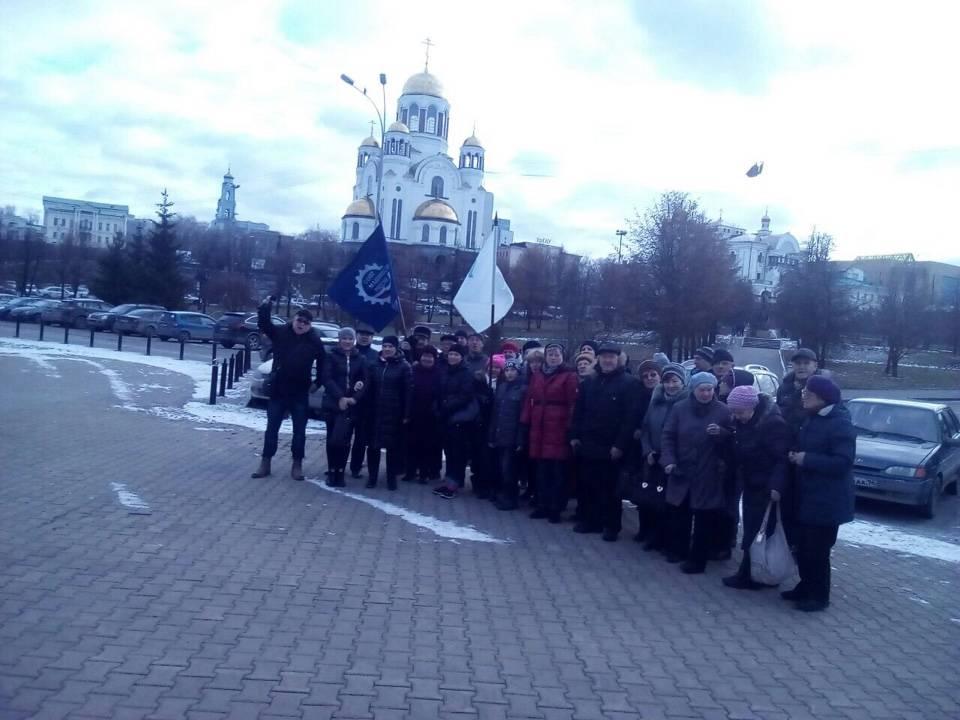 Праздничные мероприятия в День народного единства