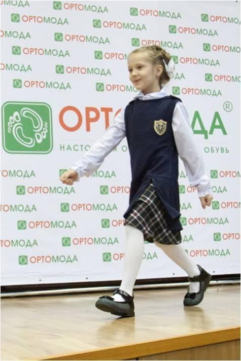 Новое поколение детской ортопедической обуви «Сменка» от «Ортомоды»