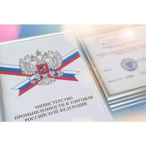 Сотрудники предприятия «Швабе» получили награды Минпромторга России