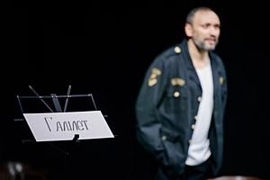 Звезда сериала «Шаман» и девять героев Шекспира в одном спектакле.