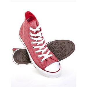 Выбирайте спортивную обувь Converse от Freestyle.ru!