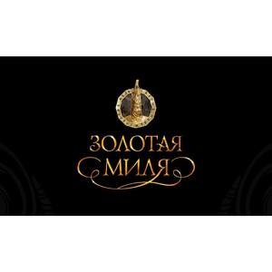 «Золотая миля» - новый этап для казахстанского рынка недвижимости