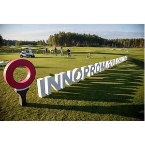 Инвестиционная компания стала партнёром турнира по гольфу