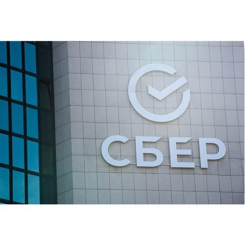 Полмиллиона москвичей выбрали банковское обслуживание СберПремьер