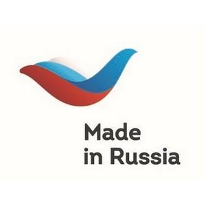 Качество продукции НПФ ВИК подтверждает знак Made in Russia