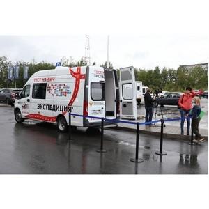 В Карелии завершилась акция «Тест на ВИЧ: Экспедиция 2020»