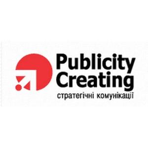 В 2012 году Publicity Creating подтвердила  реноме одной из опытнейших компаний украинского рынка PR