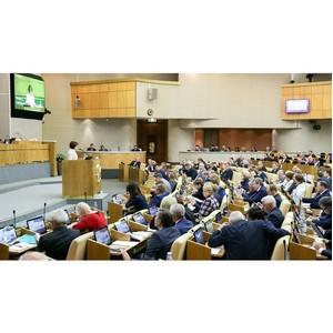 Председатель Центрального банка РФ представила депутатам годовой отчет ЦБ