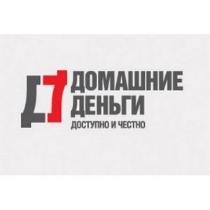 деньги под залог недвижимости саратов kpk-farvater.ru условия получения карты альфа банк 100 дней
