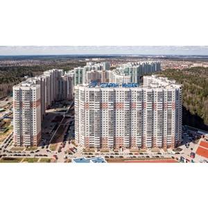 «Эталон-Инвест» и Мосгосэкспертиза договорились о сотрудничестве