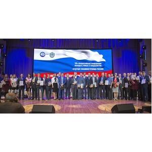 В «Бауманке» стартовала X Всероссийская конференция молодых ученых и специалистов