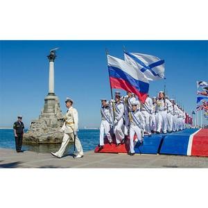 Сотрудники Отеля «Ялта-Интурист» приняли участие в мероприятиях, посвященных Дню ВМФ