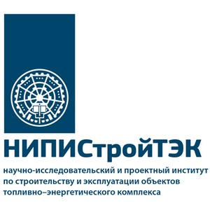 НИПИСтройТЭК  подтвердит соответствие стандартам качества ОАО «Газпром»