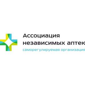 Сенатор Т. Кусайко поддержала инициативу Ассоциации независимых аптек