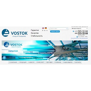 Vostok Group of Companies – гарант качества и стабильности