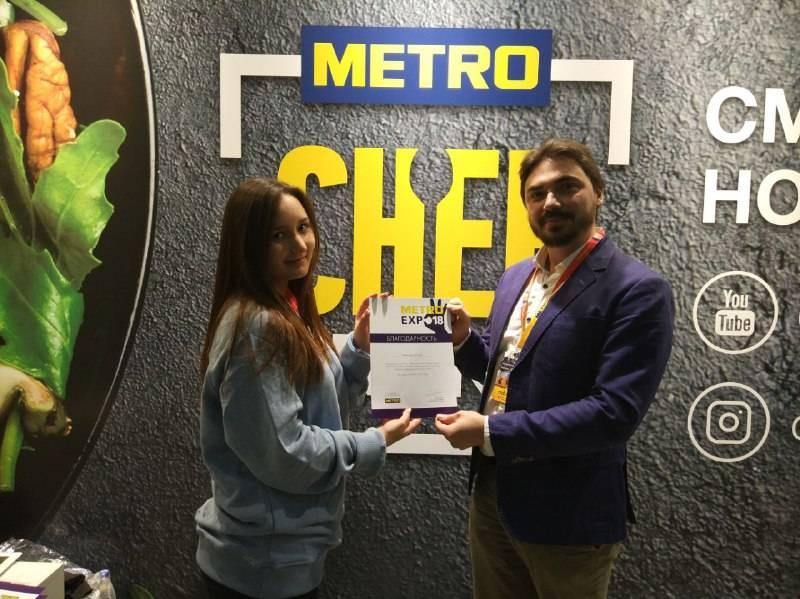 METRO EXPO 2018: нативная реклама, stories и тренды digital-коммуникаций