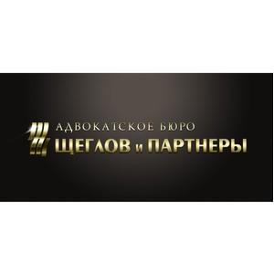 Судья из Ярославля вынес Постановление в адрес генпрокурора России