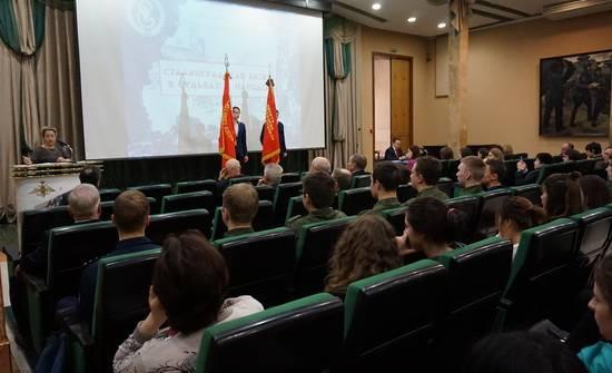 НИЕВ провел конференцию о Сталинградской битве
