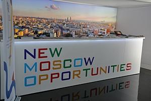 Mipim: Новые территории Москвы как вектор развития города