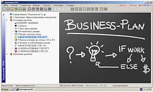 ИнформСистем: MES-Система «MES-T2 2020» как виртуальная модель электростанции