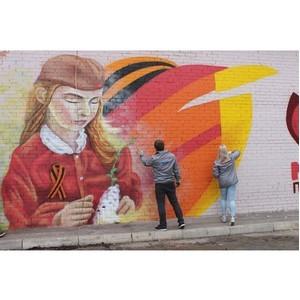 ОНФ в Республике Башкортостан присоединился к акции по созданию граффити «Наша Победа»