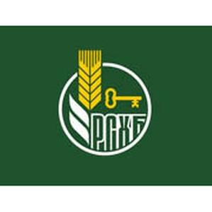 Сотрудники Московского филиала Россельхозбанка провели благотворительную акцию