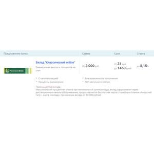 Выберу.Ру представил майский рейтинг самых выгодных депозитов