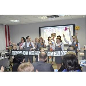 Детский сад, работающий по программе «Мозаика», - лучший в Ярославле