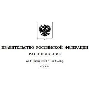 Будет выделено ещё более 27 млрд руб. на погашение ипотеки для семей