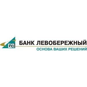 Банк «Левобережный» проведет 12 семинаров по ВЭД