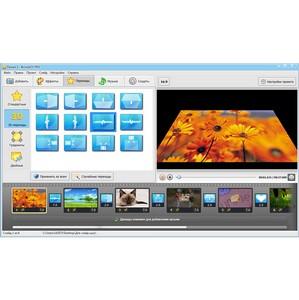 ФотоШоу Pro 2.15: создание видеороликов с использованием 3D-камеры и трёхмерных титров