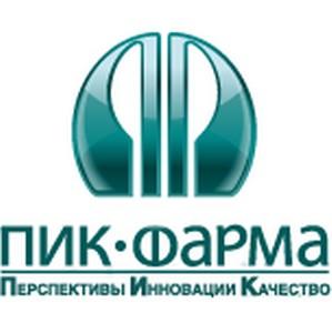 ПИК-Фарма отстояла в Арбитражном суде свою деловую репутацию