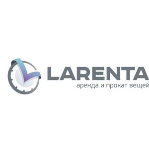 На рынок выходит e-commerce площадка аренды любых вещей и товаров Larenta