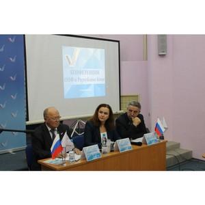 Активисты ОНФ в Коми выработали предложения органам власти по улучшению качества жизни в регионе