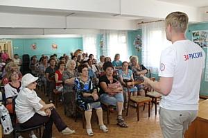 Активисты ОНФ рассказали жителям омского микрорайона о пользе раздельного сбора коммунальных отходов