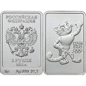 В офисы Сбербанка в Западной Сибири поступили монеты с изображением Леопарда