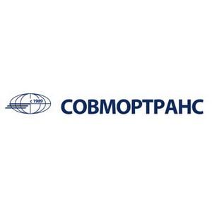 ЗАО «Совмортранс» реализует стратегию развития контейнерных перевозок
