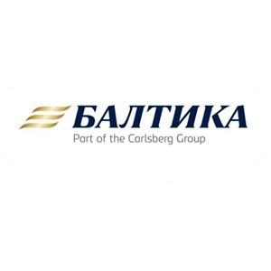 За «Час Земли» заводы компании «Балтика» в центральном регионе сэкономили 2300 квт электроэнергии