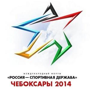 Аркадий Дворкович: «Инвестиции в спорт с каждым годом будут увеличиваться»