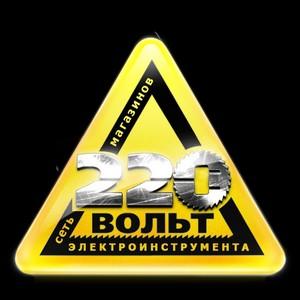 Открылся новый магазин «220 Вольт» в Уфе