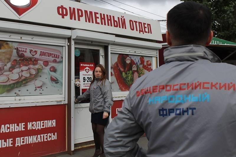 Активисты ОНФ выявили нарушения в работе продуктовых павильонов и киосков в Челябинске