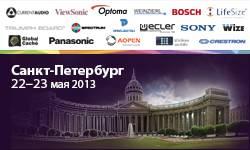 Компания AUVIX приглашает на конференцию в Санкт-Петербурге