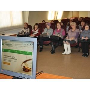 Тамбовские пенсионеры осваивают финансовые онлайн-технологии